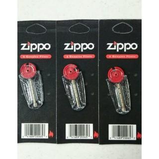 ジッポー(ZIPPO)のZippo   着火石(6石入り)×3セット 交換用(タバコグッズ)