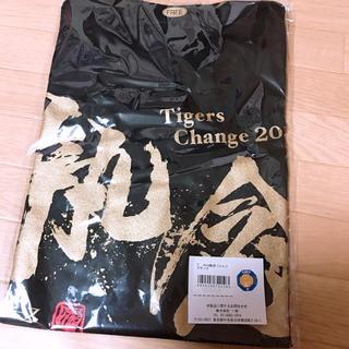 ハンシンタイガース(阪神タイガース)の阪神タイガース 執念 Tシャツ (応援グッズ)