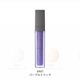 シロ(shiro)の【you様専用】shiroミントジンジャーリップバター 8A01(リップグロス)