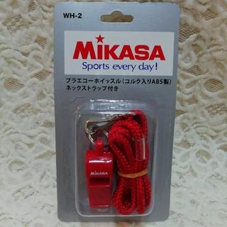 ミカサ(MIKASA)の新品!プラエコー ホイッスル ミカサ 赤 ネックストラップ付き コルク入り(スポーツ)