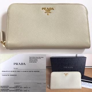 プラダ(PRADA)の♡未使用品♡ PRADA 長財布 サフィアーノラウンドジップ(財布)