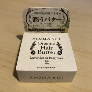 アロマキフィ(AROMAKIFI)のAROMAKIFI オーガニックへアバター 40g(ボディクリーム)