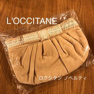 ロクシタン(L'OCCITANE)のL'OCCITANE ロクシタン ポーチ ノベルティ(ポーチ)