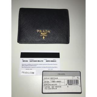 プラダ(PRADA)のPRADA プラダ 二つ折り財布 ブラック(財布)