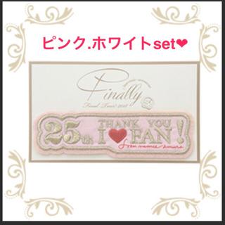 安室奈美恵ちゃん❤︎d fashion限定 ピンク.ホワイトset❤︎(ミュージシャン)