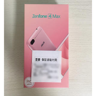 エイスース(ASUS)のZenFone 4 Max Pro(スマートフォン本体)