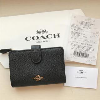 コーチ(COACH)のCOACH  コーチ  シグネイチャー   新品未使用  二つ折り財布(財布)