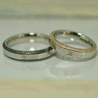名入れ無料 ペアリング Ti amo 彫刻リング 2個(リング(指輪))