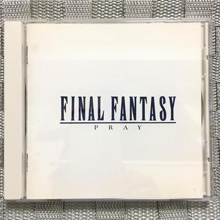 スクウェアエニックス(SQUARE ENIX)のファイナル・ファンタジー ヴォーカル・コレクションI PRAY(ゲーム音楽)