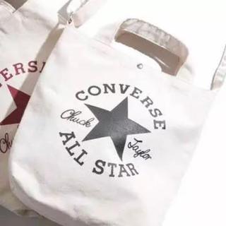 コンバース(CONVERSE)のコンバース★2way トートバッグ ショルダー(トートバッグ)