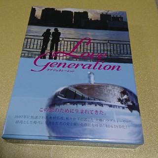 ジャニーズ(Johnny's)の『ラブジェネレーション』Blu-ray-BOX(TVドラマ)