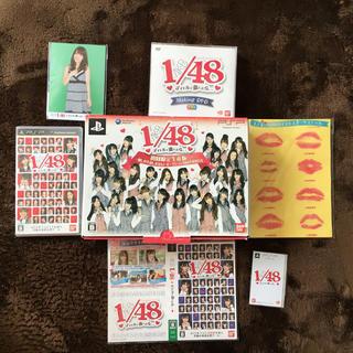 エーケービーフォーティーエイト(AKB48)のAKB48 PSPゲーム 初回限定版パック(携帯用ゲームソフト)