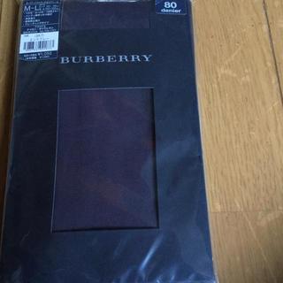 バーバリー(BURBERRY)のBURBERRY ミンクグレー80デニールタイツ(タイツ/ストッキング)