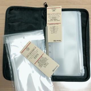 ムジルシリョウヒン(MUJI (無印良品))の無印良品 パスポートケース 黒 & リフィル(ポーチ)