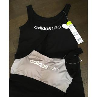 アディダス(adidas)の新品・未使用 Adidas neo スポーツブラ セット M(ヨガ)