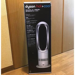 ダイソン(Dyson)のaym様専用☆新品☆ダイソン dyson hot+cool AM05 (扇風機)