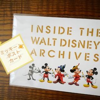 ディズニー(Disney)の🌟ミッキーポストカード Disney アーカイブ展(使用済み切手/官製はがき)
