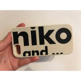 ニコアンド(niko and...)のniko and...のiPhoneケース(iPhoneケース)