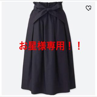 ユニクロ(UNIQLO)のUNIQLO ハイウェストベルテッドフレアミディスカート(ひざ丈スカート)