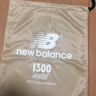 ニューバランス(New Balance)の未使用ニューバランス シューズケース2点セット(その他)
