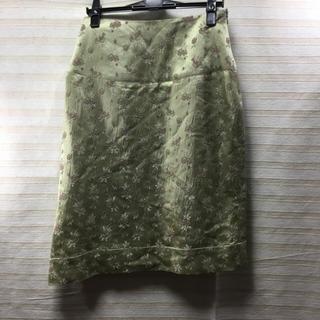 ヴィヴィアンウエストウッド(Vivienne Westwood)のVW ヴィヴィアン 花柄 刺繍スカート  正規品(ロングスカート)