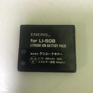 オリンパス(OLYMPUS)のENERG オリンパス製デジカメ用バッテリー LI-50B対応(コンパクトデジタルカメラ)