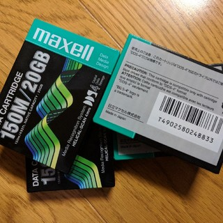 マクセル(maxell)のDDS-4 DATA CARTRIDGE DATカセット 20GB 4本(その他)