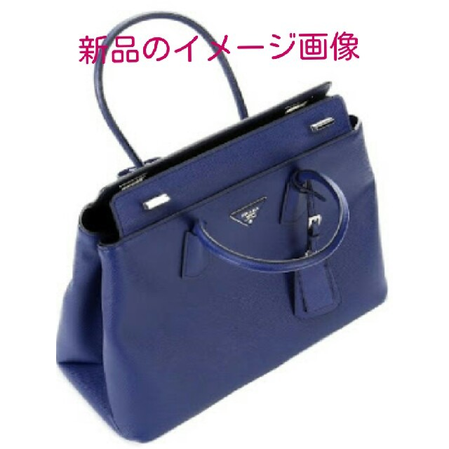 f8fb7648024b PRADA - 確認用☆定価40万円☆レア☆PRADA ターンロック式バッグ ブルー ...