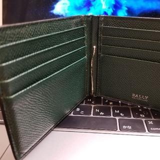 バリー(Bally)の【最終値下】BALLYバリー 定価4万二折メンズマネークリップ財布 人気色の紺緑(折り財布)