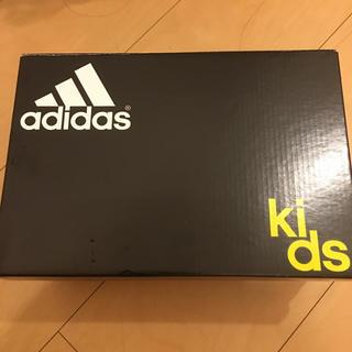 アディダス(adidas)の空箱(ごみ箱)