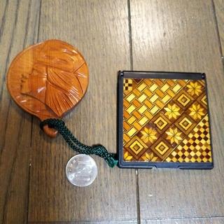 伝統工芸品 箱根寄木細工 と木彫りミニ鏡セット(伝統芸能)