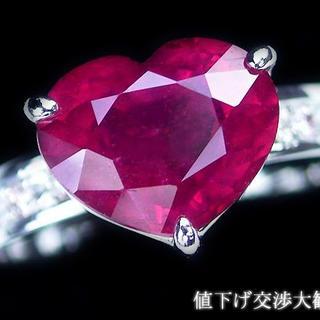 【vl】p0883 即決★宝石の島★天然大粒!ハートルビーリング!(リング(指輪))