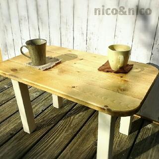 フレンチ ローテーブル(家具)