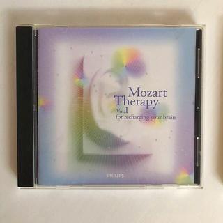 CD 「もっと頭の良くなる モーツァルト 」セラピー