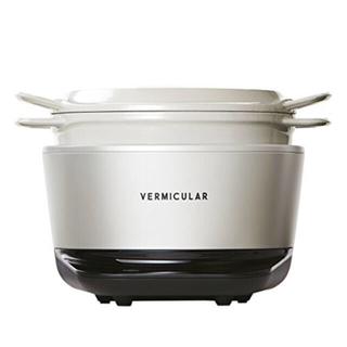 バーミキュラ(Vermicular)の‼️6/3までの限定値下げ‼️バーミキュラ ライスポット シーソルトホワイト(炊飯器)