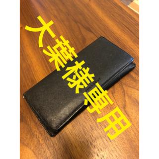 バーバリー(BURBERRY)のBURBERRY 財布 2つ折り(折り財布)