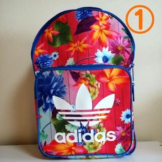 アディダス(adidas)の新品!日本未発売 アディダスオリジナルス リュック(リュック/バックパック)