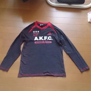 アディダス(adidas)のアディダス長袖160(Tシャツ/カットソー)