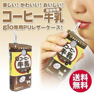 プルームテック(PloomTECH)の【送料無料!】原宿牧場 コーヒー牛乳!グローPUレザーケース!(タバコグッズ)