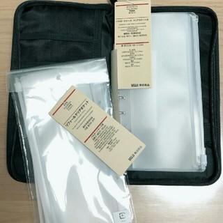 ムジルシリョウヒン(MUJI (無印良品))の無印良品 パスポートケース 黒 & リフィル(リフィル全6枚)(ポーチ)