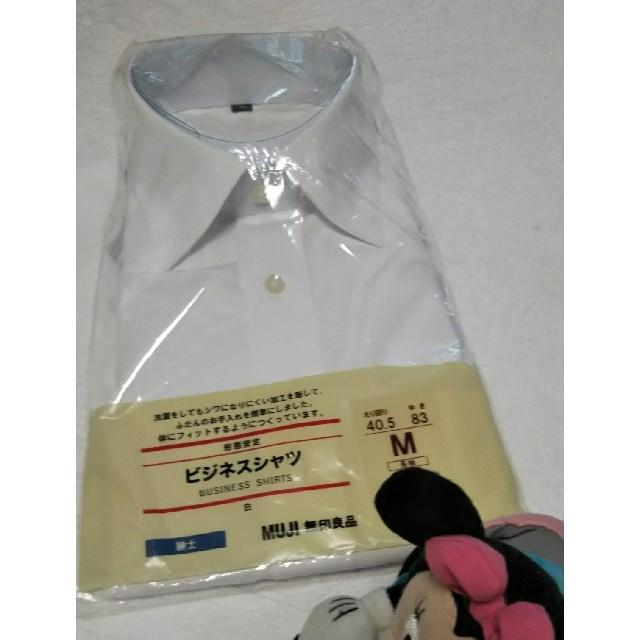 MUJI (無印良品)(ムジルシリョウヒン)のビジネス カッター形状記憶シャツ M👔新品未開封品 メンズのトップス(シャツ)の商品写真