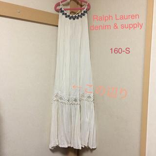 デニムアンドサプライラルフローレン(Denim & Supply Ralph Lauren)のRalph Lauren denim&supply ラルフローレン ワンピース(ロングワンピース/マキシワンピース)