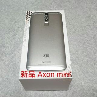 アンドロイド(ANDROID)の新品 ZTE AXON mini クロームシルバー 国内版SIMフリー(スマートフォン本体)