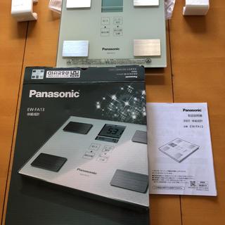 パナソニック(Panasonic)のパナソニック体組成計新品 EW-F A13(体重計/体脂肪計)