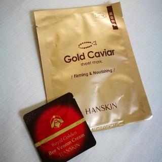 ハンスキン(HANSKIN)の🎀ハンスキン Gold Caviarシートマスク他(パック / フェイスマスク)
