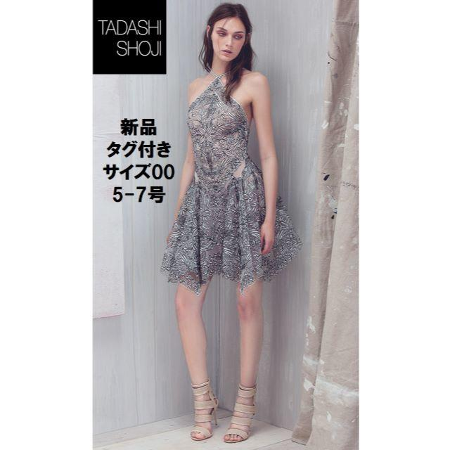 TADASHI SHOJI(タダシショウジ)の【新品タグ付】Tadashi shoji 2017resort ホルダーネック レディースのワンピース(ひざ丈ワンピース)の商品写真