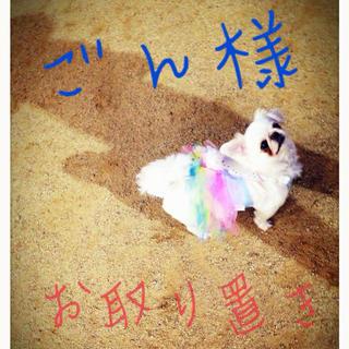 ジーユー(GU)のショートパンツ♡(ショートパンツ)