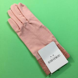 GEORGES.RECH......UV手袋