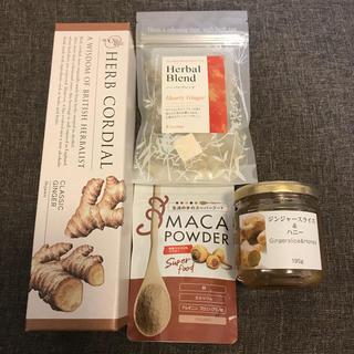 セイカツノキ(生活の木)の新品 生活の木 ハーブコーディアル セット(ダイエット食品)