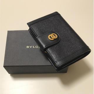 ブルガリ(BVLGARI)の【ジェリー様専用】正規品 ブルガリ がま口 2つ折り財布(折り財布)